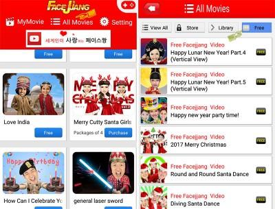 Hướng dẫn ghép mặt vào Video với ứng dụng Facejjang