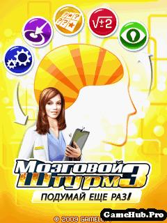 Tải Game Brain Challenge 3 Think Again Mới Nhẩt