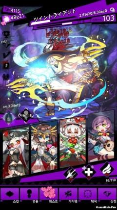 Tải game Tap Souls - Nhập vai anh hùng cho Android