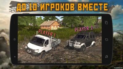 Tải game Dirt On Tires 2 - Lái xe địa hình Mod Android