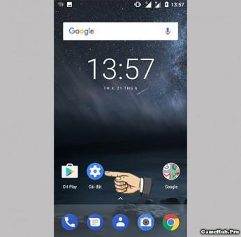 Cách tắt lớp phủ vẽ lên màn hình điện thoại Nokia 3