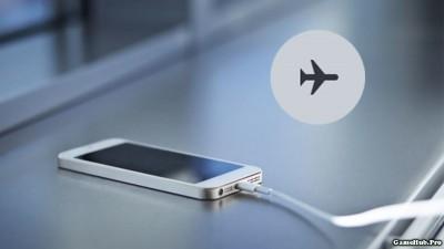 Những lợi ích của chế độ máy bay trên điện thoại đem lại