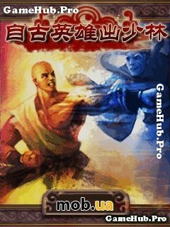 Tải game Since Ancient Times - Shaolin Heroes cho Java